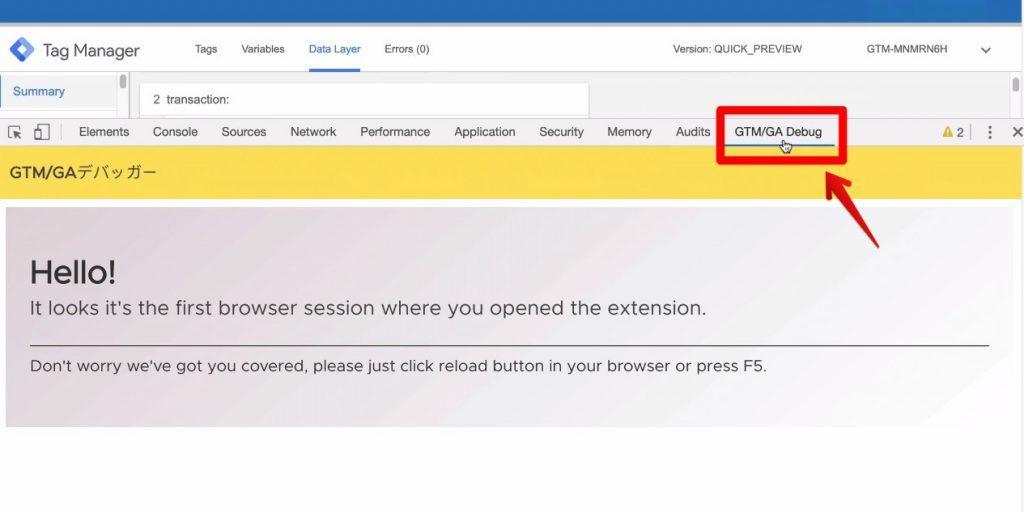 Screenshot of the GTM/GA debugger Chrome extension button and the GTM/GA Debug button on Google Tag Manager